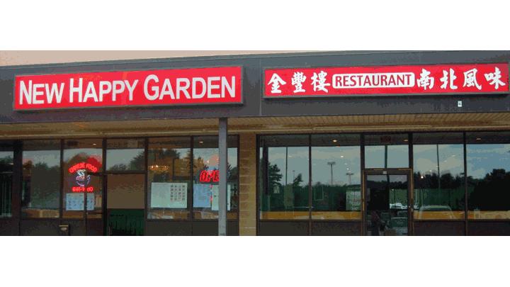 New Happy Garden